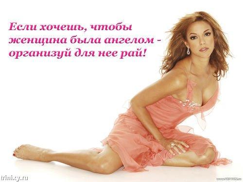 gde-obuchayut-intimnoy-kosmetologii